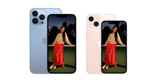 新型iPhone13 最新情報 - TeachMe iPhone