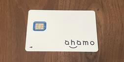 ahamoの初期設定と開通手続きを解説