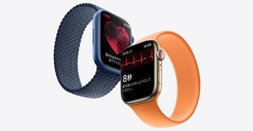 Apple Watch Series 7の新機能と特徴、Series 6との違いは?