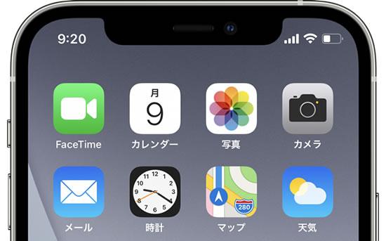 表示 iphone11 電池 残 量