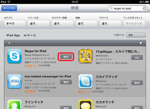 mixcloud ダウンロード iphone アプリ