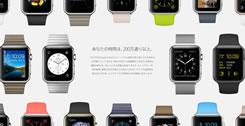 Apple Watch、知っておくべき11のこと
