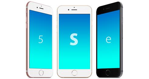 iPhone 5se 最新情報
