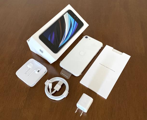 iPhone 11 Pro本体の箱