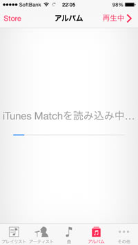 itunes match on iphone itunes matchの登録方法と使い方 teachme iphone 15585