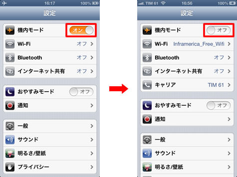 Wi-Fi、電話、SMSを使用する
