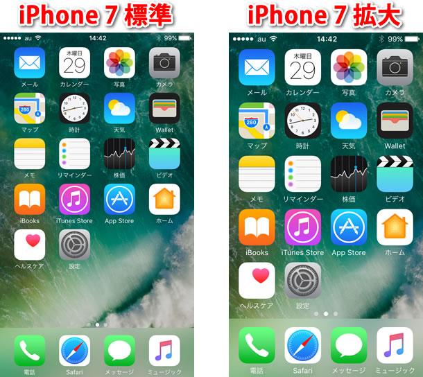 teachme iphone