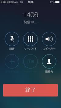 アイフォンの使い方・設定方法、アイフォンXS / XS Max / XR最新情報