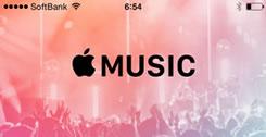 iOS 8.4がリリース!Apple Music 日本でもサービス開始