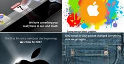 アップルの歴代招待状に隠されたヒントは何だったのか? 今一度振り返ってみよう