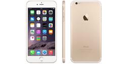 iPhone 7のデザインは6sからほぼ変わらず、大きな変化は来年に = 米有力紙