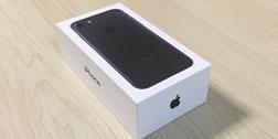 iPhone 7が届いたら・・SIMカードの取り付けと電話機の切り替え方法 - ソフトバンク