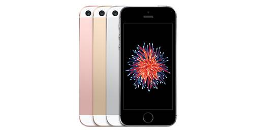 UQモバイル、iPhone SEを最大50%値下げ ワイモバイルに追従