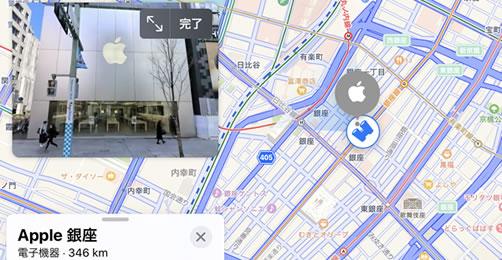 Apple純正マップが日本の都市の「Look Around」に対応 Googleストリートビューに対抗