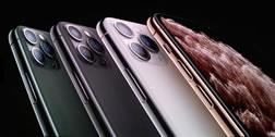 iPhone 12 จะพร้อมจำหน่ายวันที่ 5 ตุลาคม และเปิดตัวในวันที่ 13 ตุลาคม โดยขนาด 5.4 นิ้ว จะมีชื่อว่า iPhone 12 mini ?