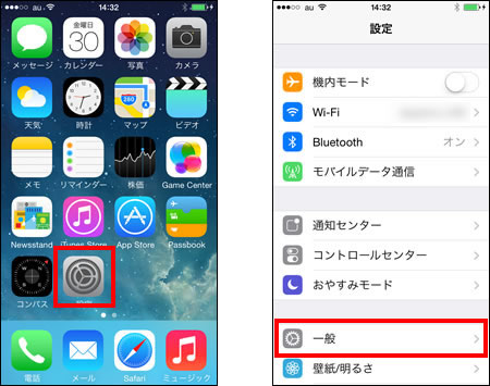 Wi-Fi接続でiPhoneから同期