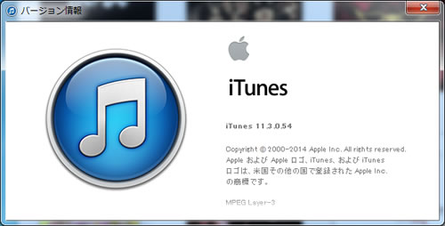 telecharger itunes gratuit ipod touch 4