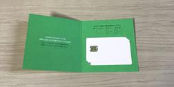 LINEモバイルの初期設定:SIMカードの挿入、APN設定、開通手続き方法